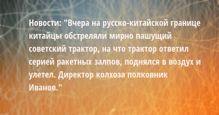 Новости: