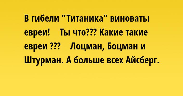 - В гибели