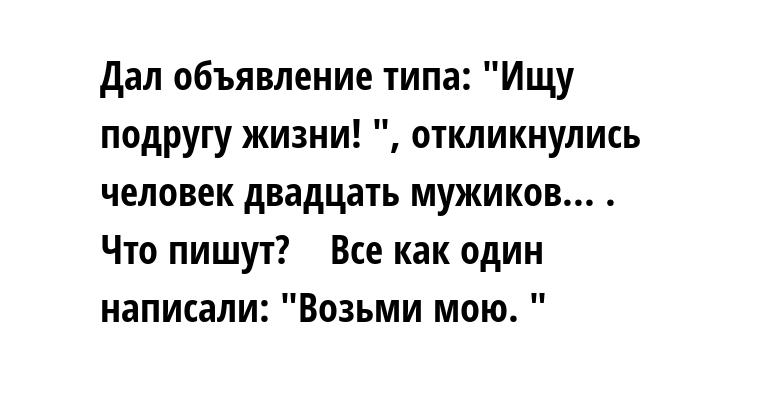 - Дал объявление типа: